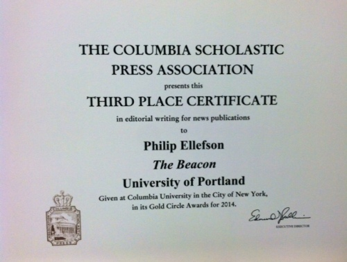 philip award