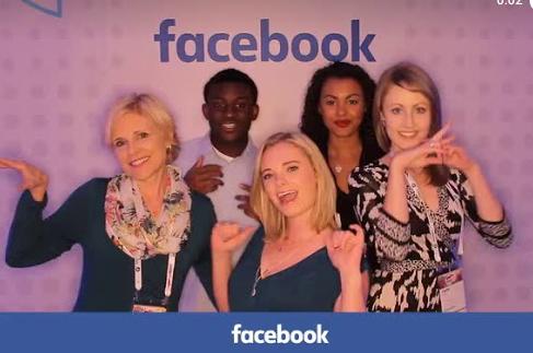 facebookpartyscreenshot